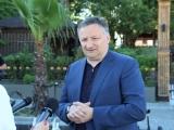 Беслан Эшба поздравил жителей Сухума с Днем города